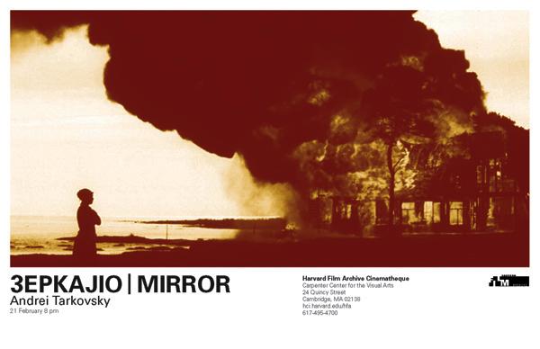 The Mirror web